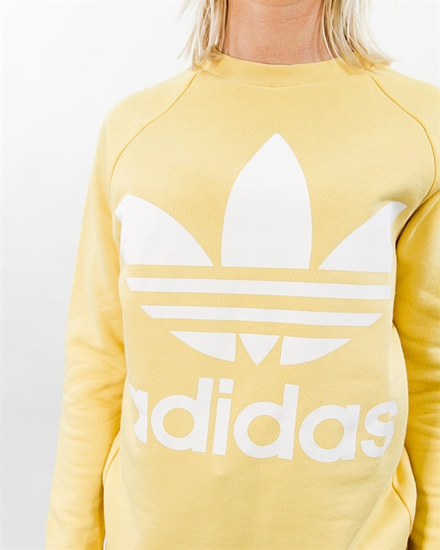 look for incredible prices incredible prices adidas Originals Oversized Sweat - Brown - CY4758 - Footish: If you´re into  sneakers